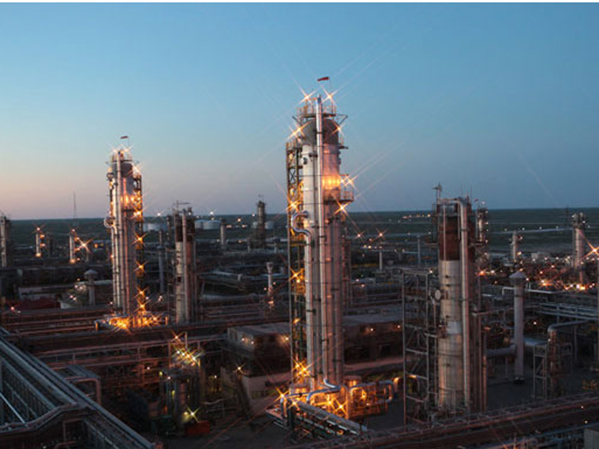 Largest Natural Gas Refineries