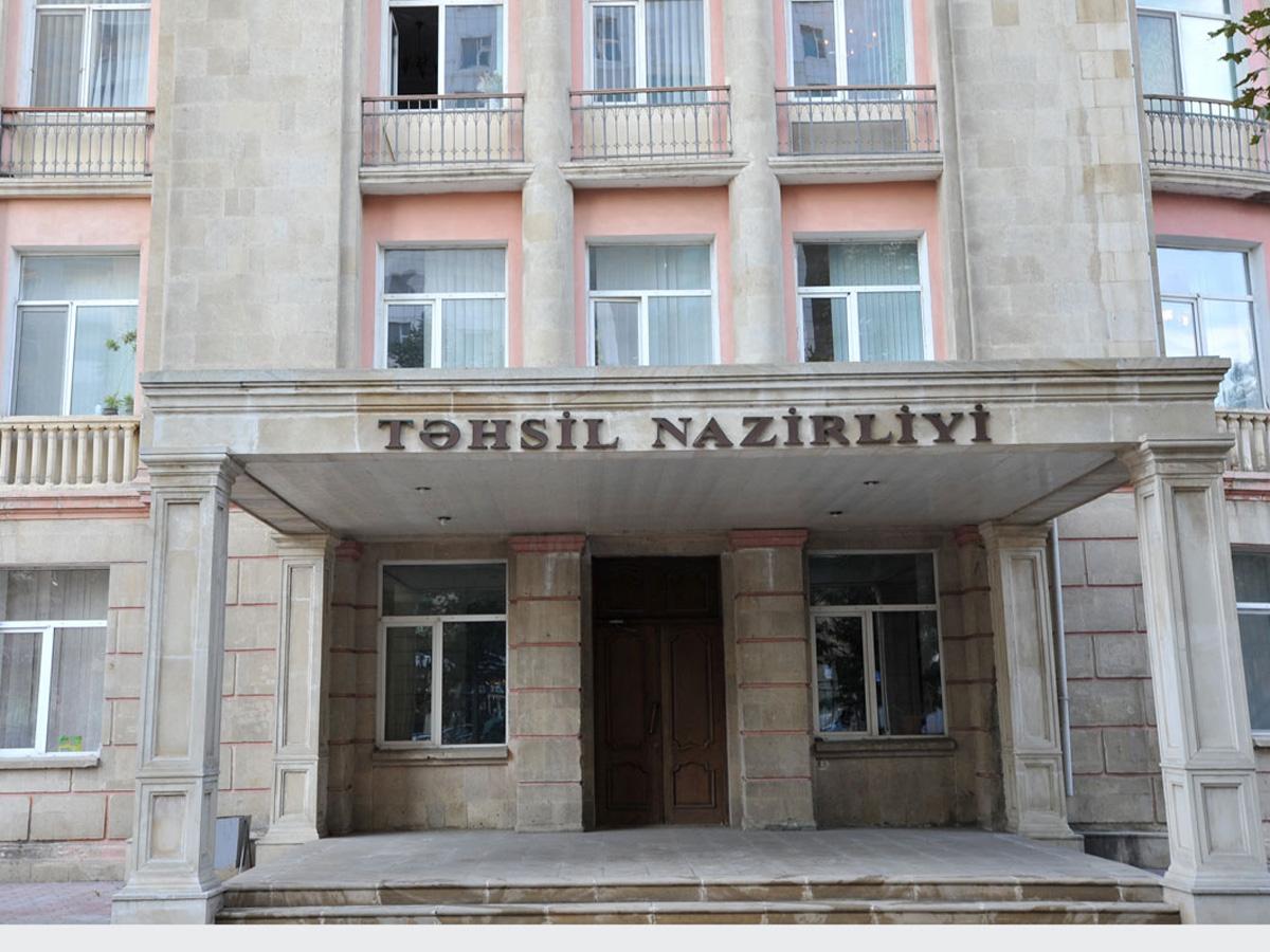 Azərbaycan və Türkiyə təhsil sahəsində əməkdaşlığı müzakirə etdi