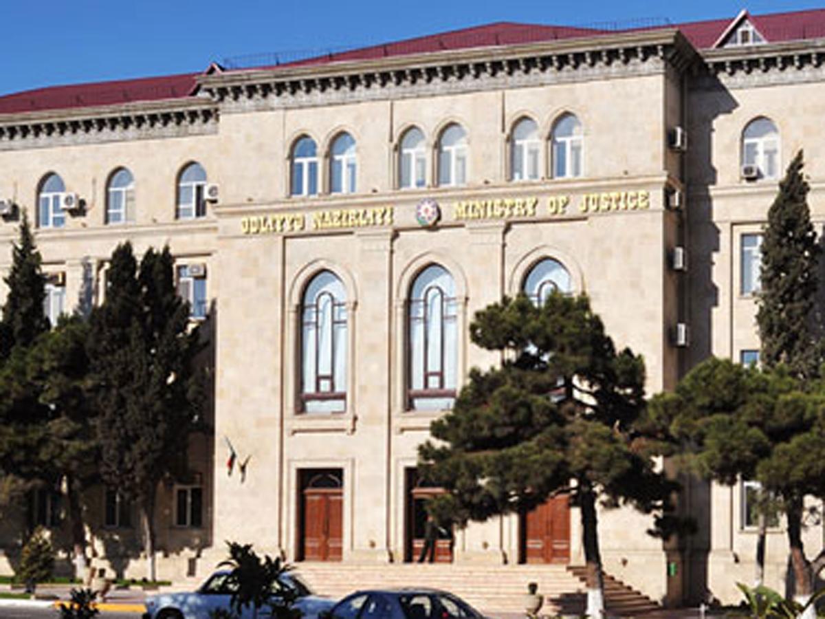 Минюст Азербайджана требует от госструктур отвечать на запросы