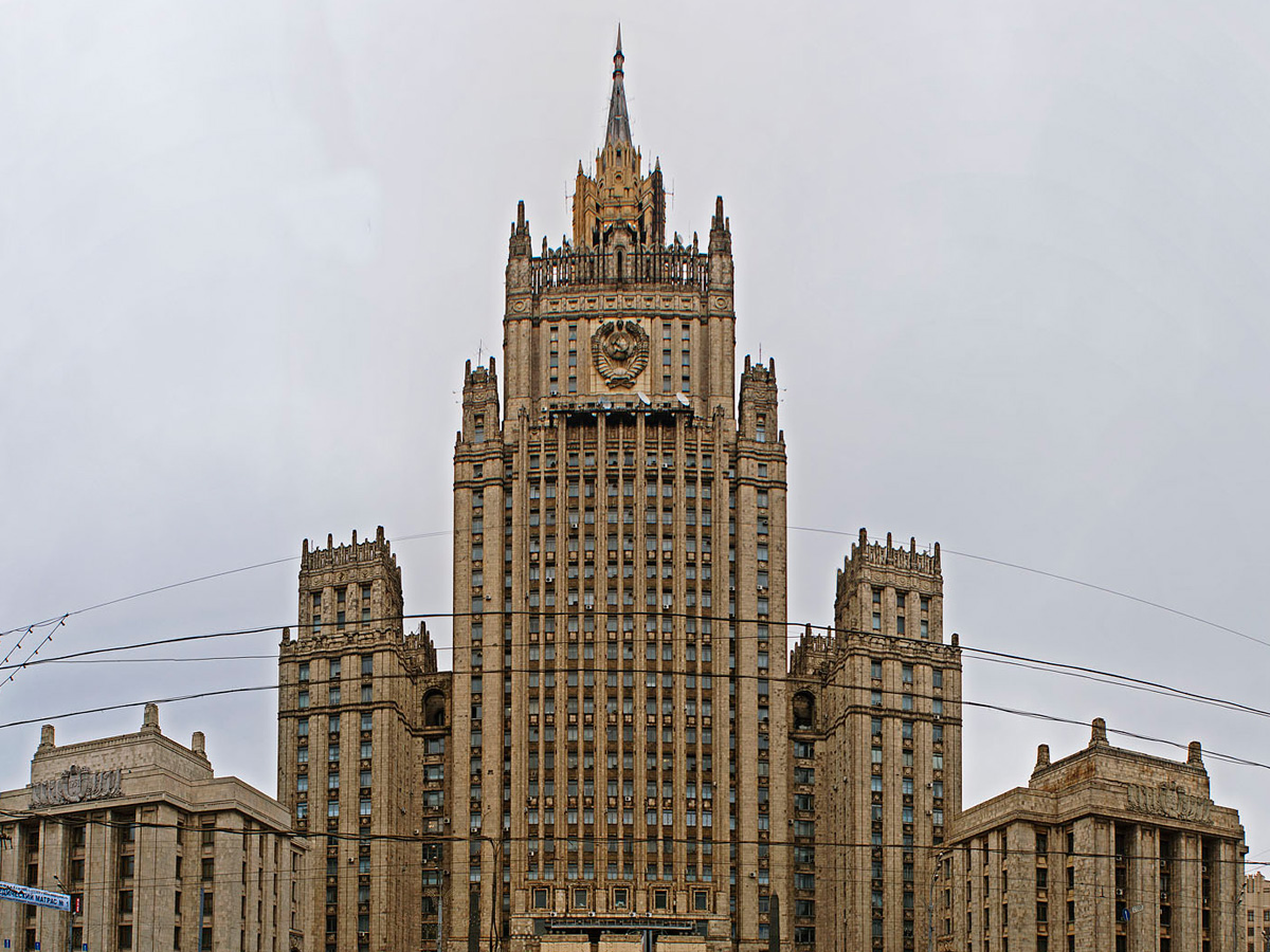 The Russian Ministry
