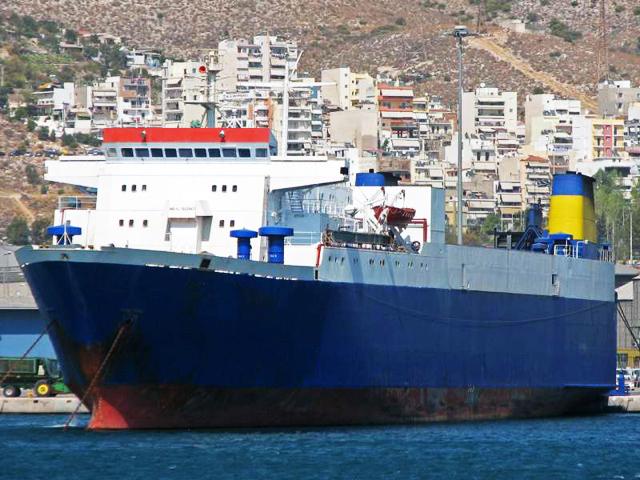 Nigeriya sahilində Türkiyə gəmisi oğurlandı