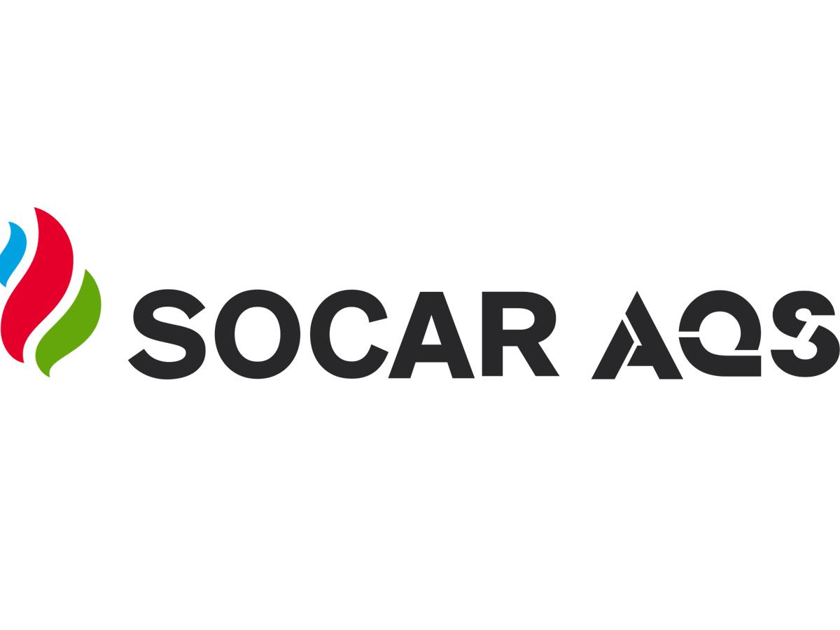 SOCAR-AQS Banqladeşdə neft-qaz quyuları qazacaq