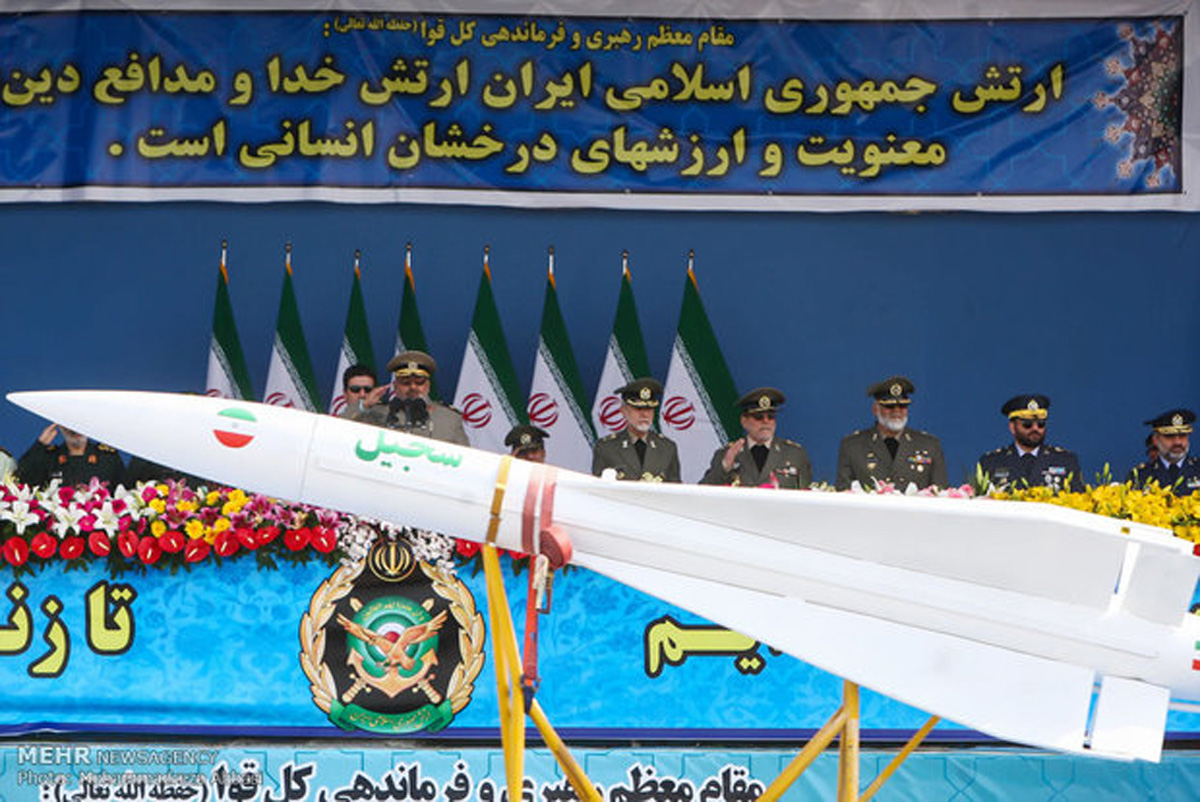 Iran's Rouhani addresses military parade on national army day