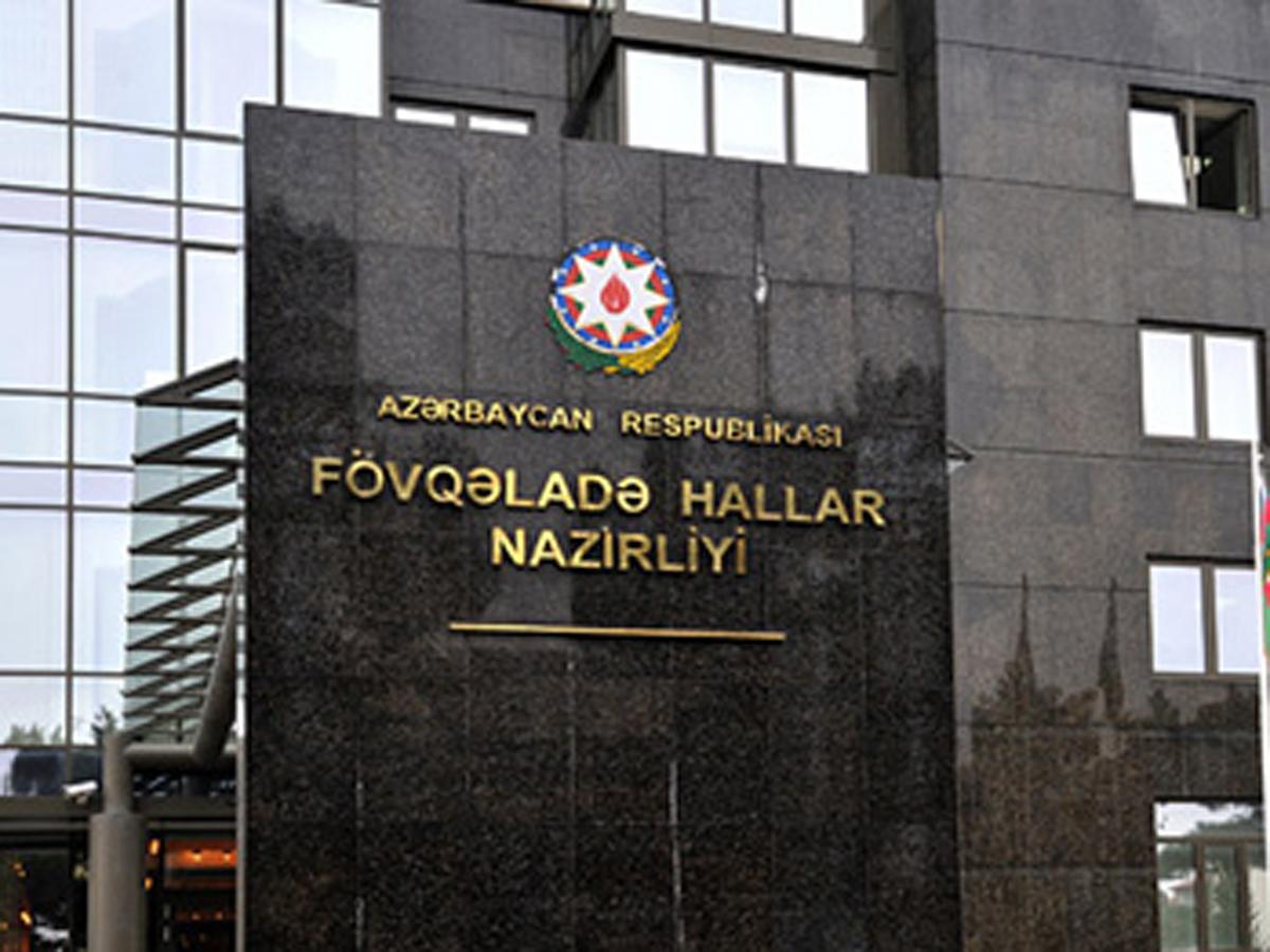 FHN araşdırmaya başladı: Zəlzələnin vurduğu ziyanla bağlı