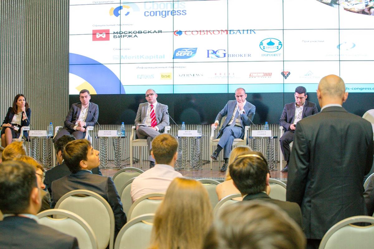 В Баку прошел XII Облигационный конгресс стран СНГ и Балтии