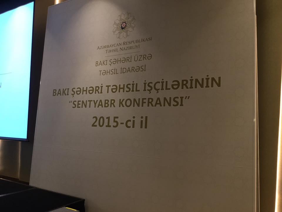 В Азербайджане в младших и средних классах могут быть введены экзамены