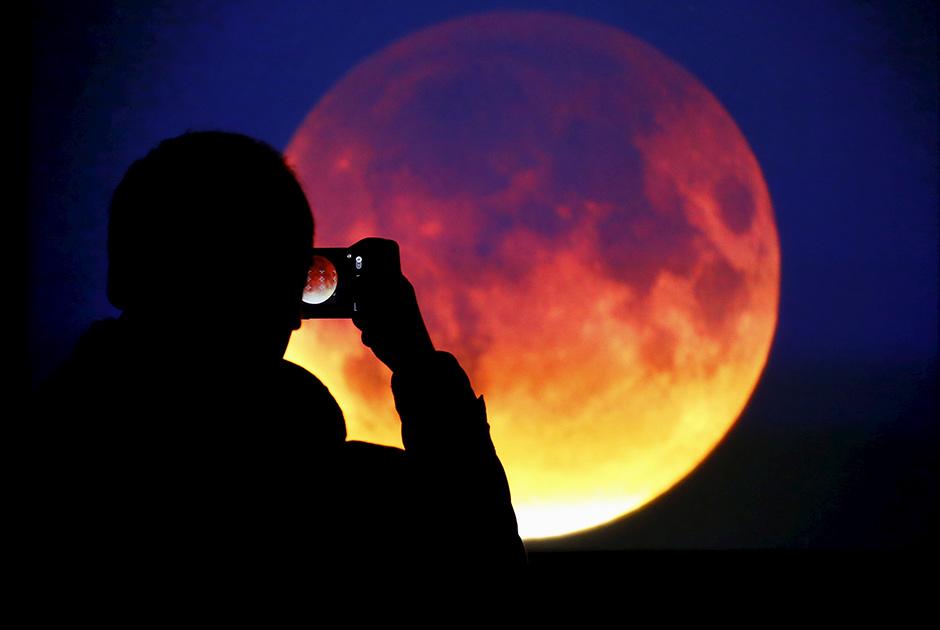 2019-cu ilin ilk Ay tutulması artıq başlayıb