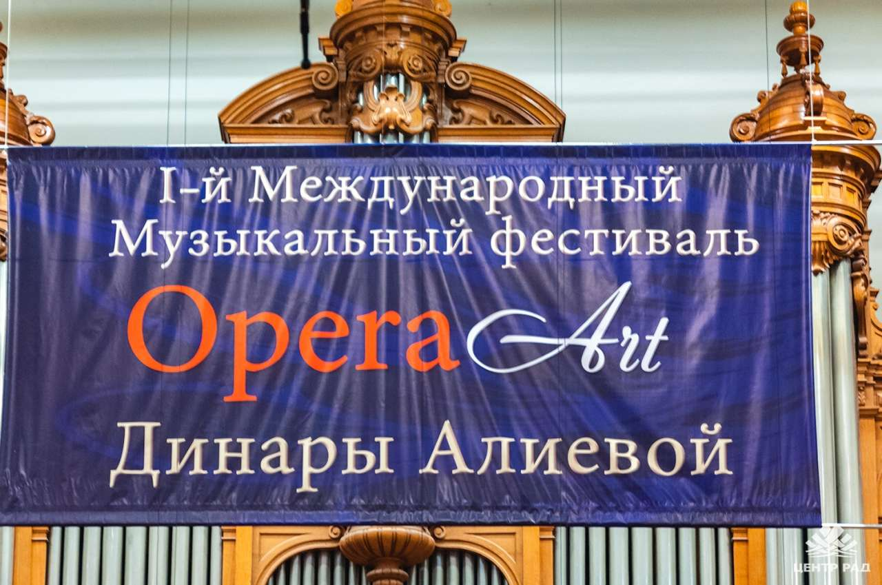 Динара Алиева: Меня создали Москва и Баку (ФОТО)