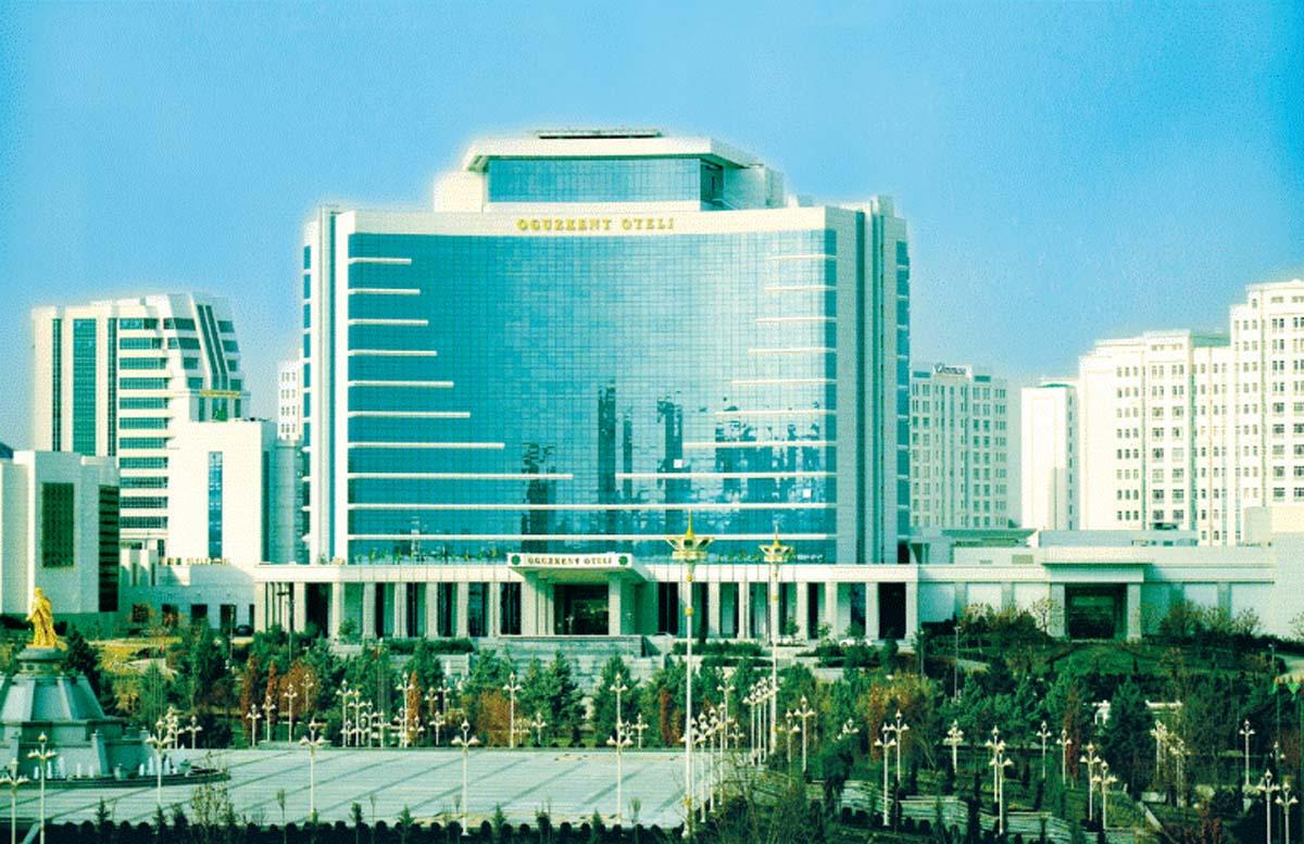 Пленарное заседание Восточного экономического форума