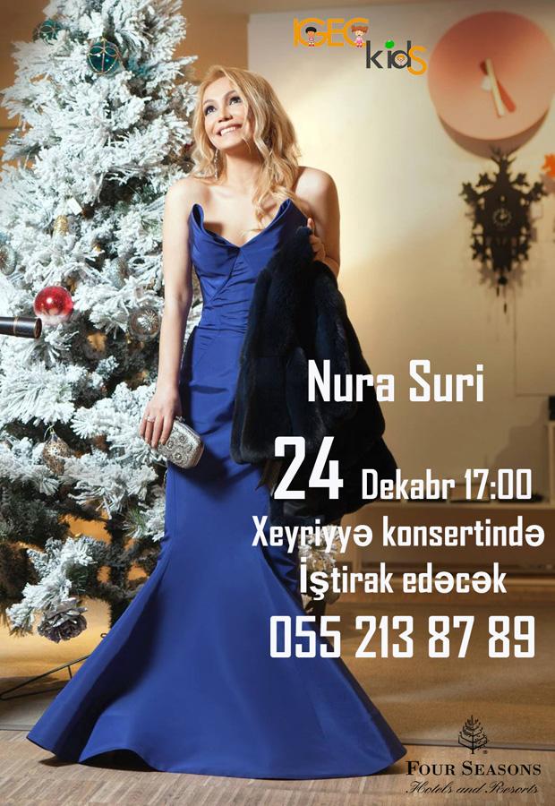 Азербайджанские звезды подарят детям волшебный новогодний праздник (ФОТО)