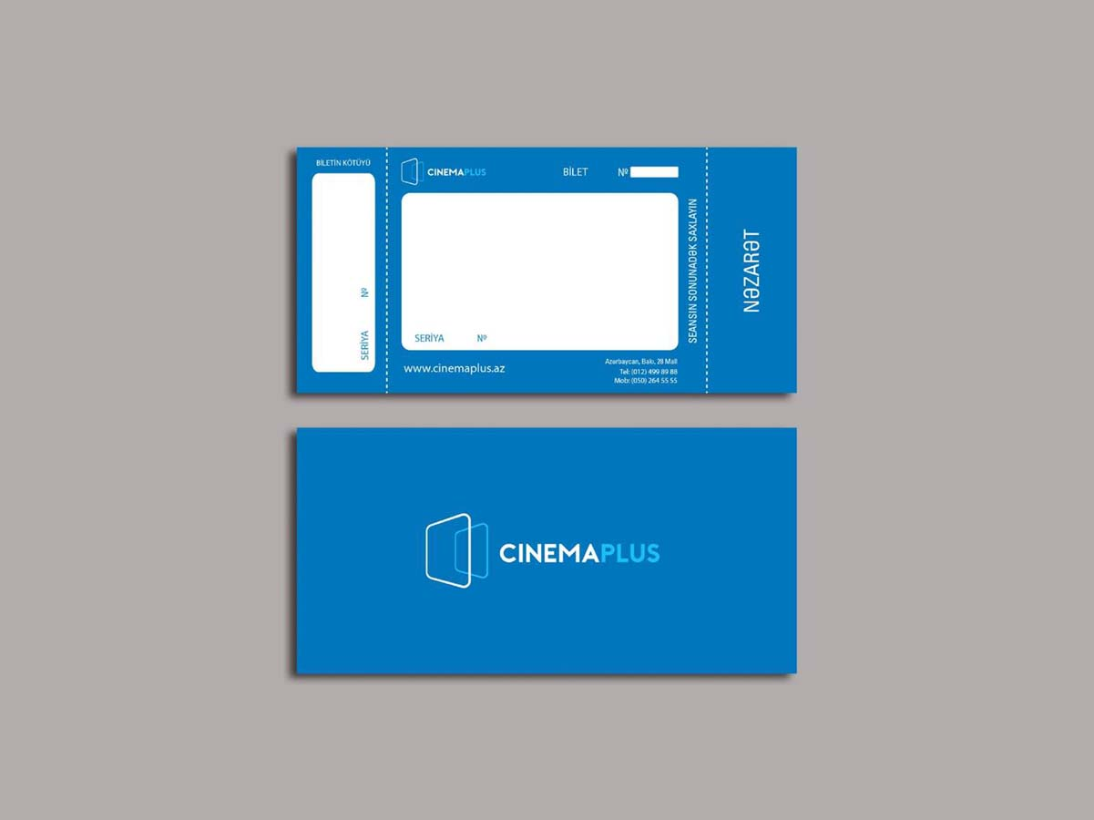 """28 Cinema"" changes its name"
