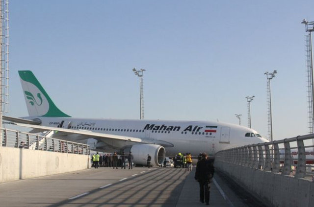 Iranian aircraft crashes into concrete fence at Istanbul's airport (PHOTO)