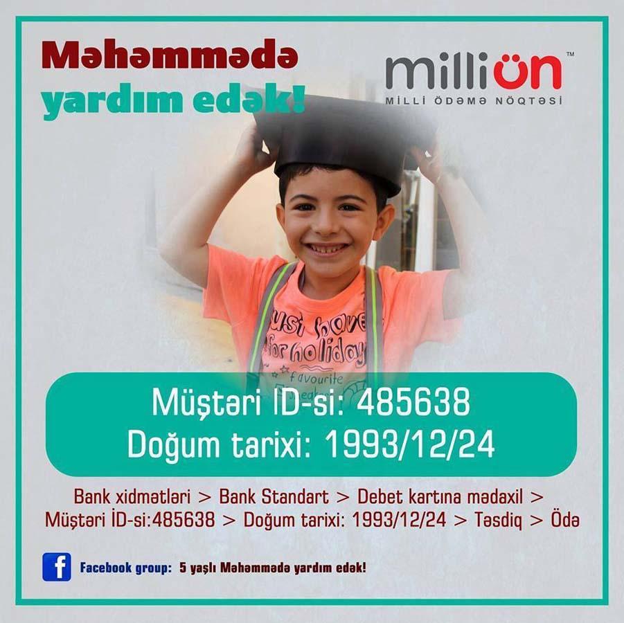 5-летнему Мухаммеду необходимая срочная помощь (ФОТО)