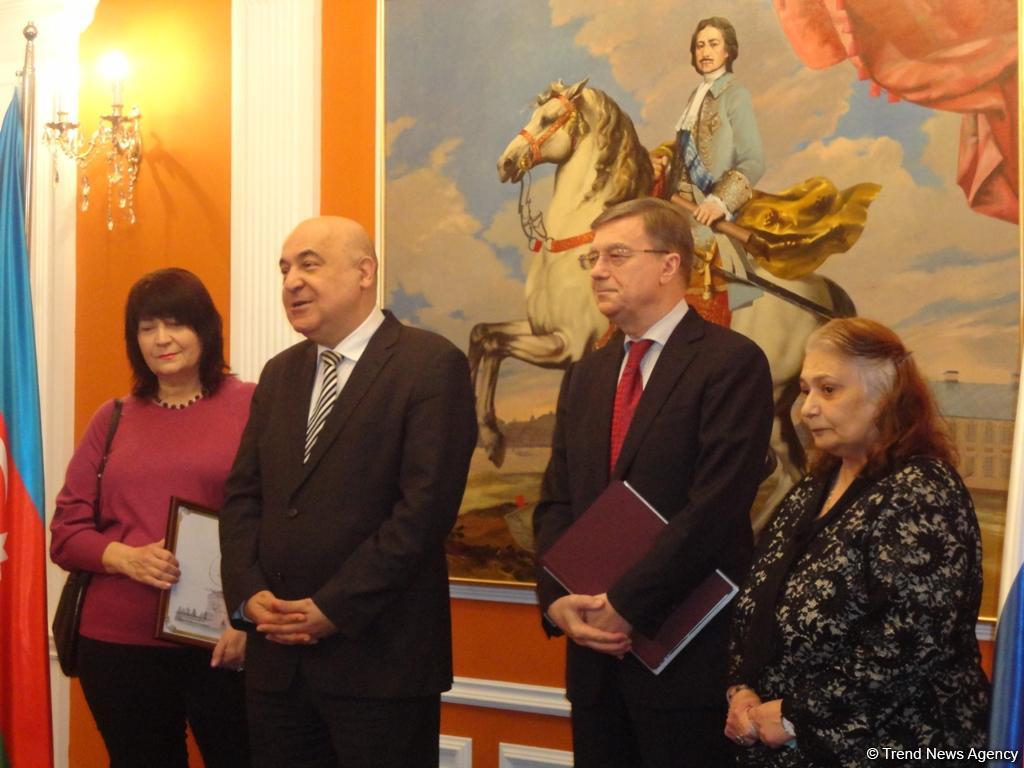 В Баку прошла церемония вручения литературной премии посла России (ФОТО)