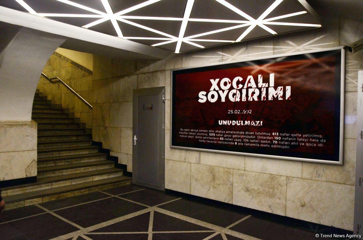 Bakı metrosunun stansiyalarında Xocalı faciəsilə bağlı foto və lövhələr yerləşdirilib (FOTO)