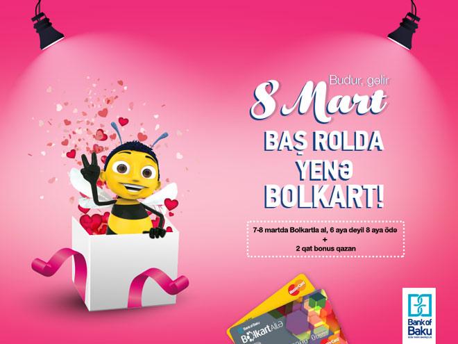 Подарок дамам на 8 марта от Bank of Baku