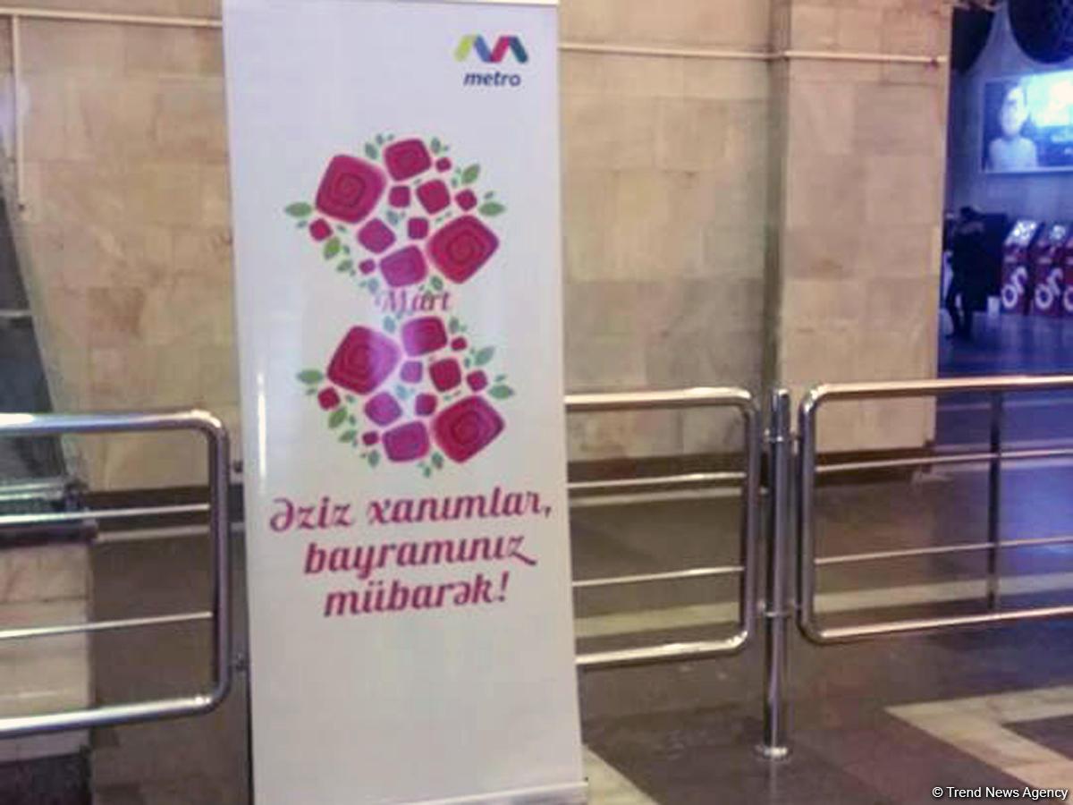 Metro stansiyalarında 8 martla bağlı təbrik lövhələri asılıb (FOTO)
