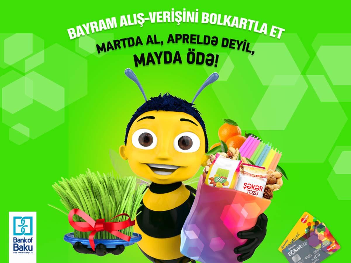Праздничные кампании от Bank of Baku