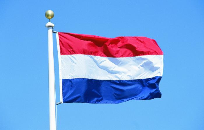 Парламент Нидерландов против воли правительства признал геноцид армян
