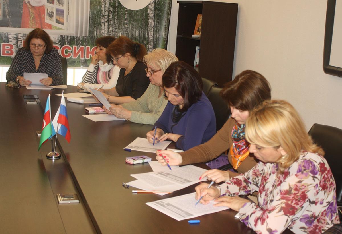 Для проведения «Тотального диктанта» в русские  города отправлено 225 тыс.  фирменных ручек