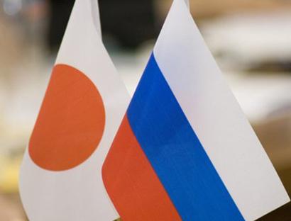 SON DƏQİQƏ! Rusiya-Yaponiya strateji dialoqu keçirilir
