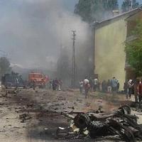 Tunceli Ovacık'ta büyük patlama