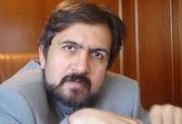İran: Afganistan'daki seçimler bizim için olumlu
