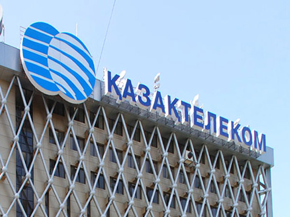 Gas Companies In Georgia >> Change of shareholders at largest Kazakh telecom company