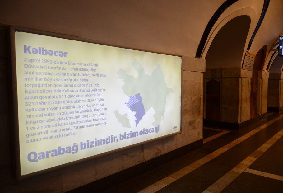 Bakı metrosunda növbəti sosial layihə (FOTO)