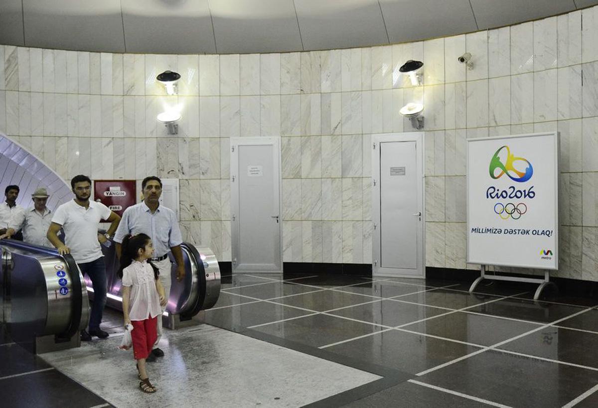 Bakı Metropoliteni idmançılarımıza dəstək aksiyasına start verdi (FOTO)