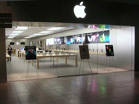 Продажи iPhone загод увеличились на3% — денежный отчет Apple