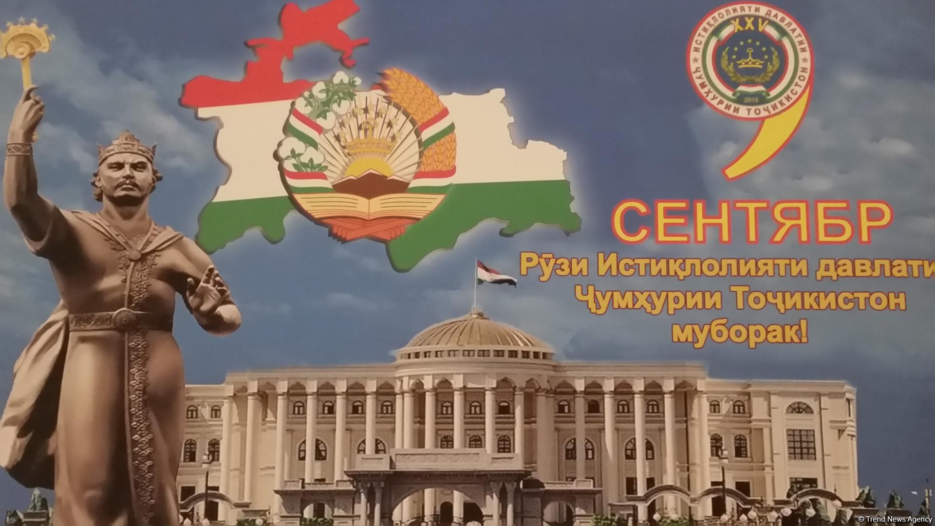 Днем рождения, день независимости таджикистана картинки