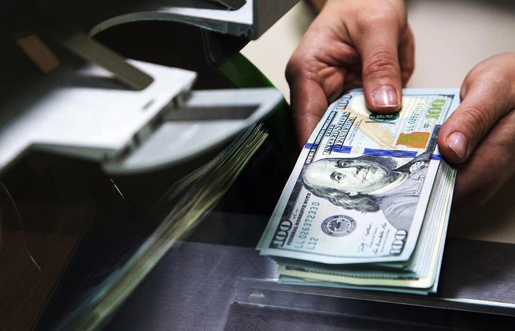 ARDNF ötən ay 815,4 milyon dollar valyuta satıb