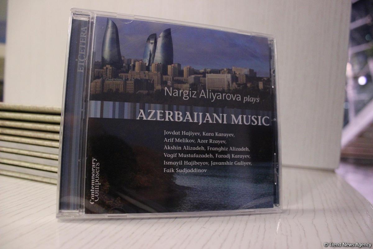 Необыкновенная магия музыки Наргиз Алияровой  (ФОТО)