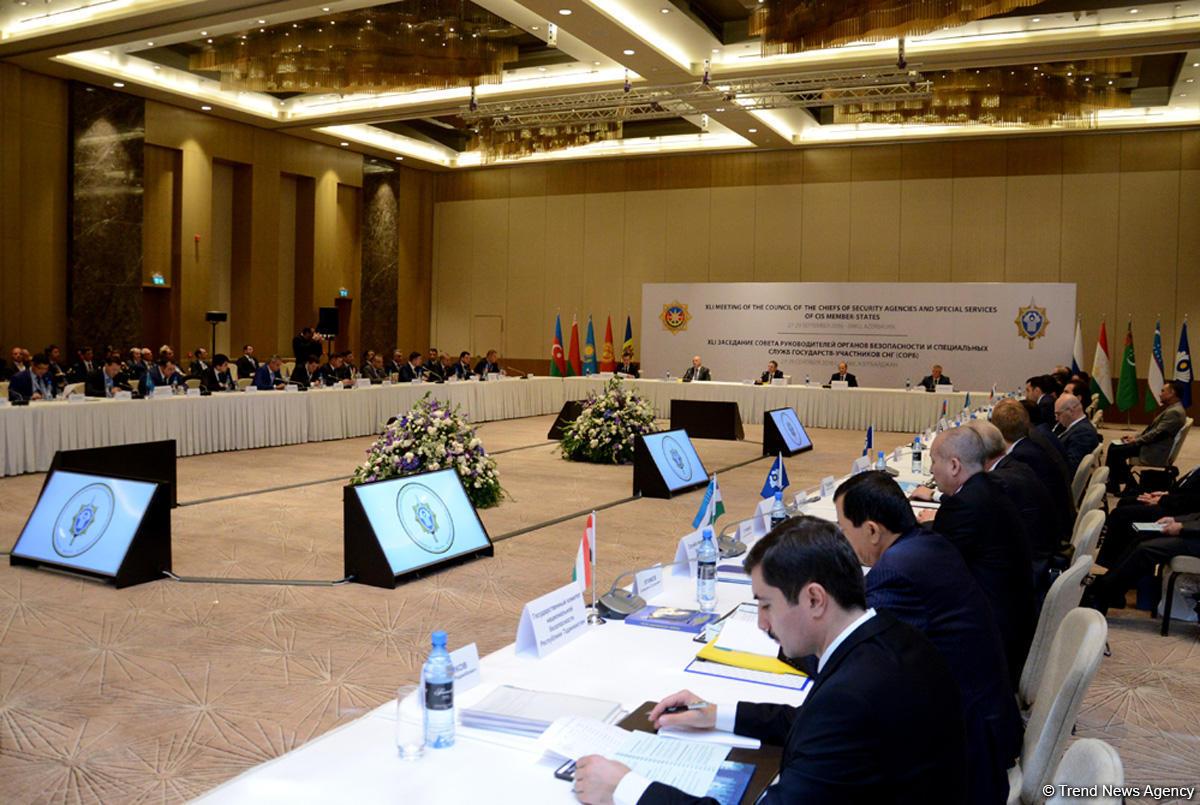 В Баку проходит заседание Совета руководителей органов безопасности и спецслужб СНГ (ФОТО)