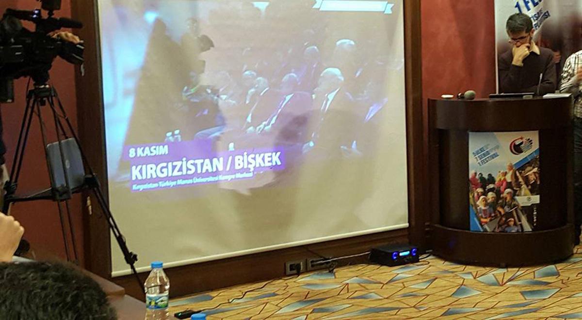 Əflatun Amaşov Türk Dünyası Sənədli Filmlər Festivalının yekunlarına həsr olunmuş toplantıda iştirak edib (FOTO)