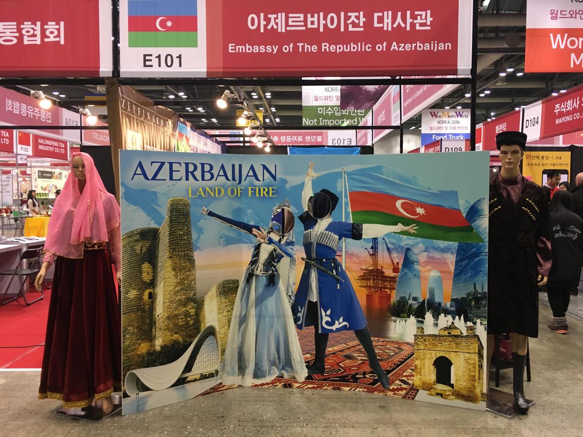 """Azərbaycan """"Dünya Ərzaq Ekspo Koreya 2016"""" sərgisində təmsil olunub  (FOTO)"""