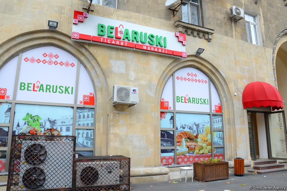 Azərbaycanın regionlarında Belarus mağazaları açılacaq