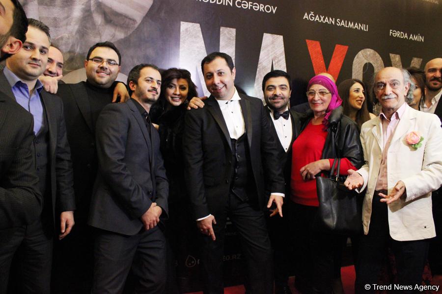 азербайджанские фильмы про любовь на русском