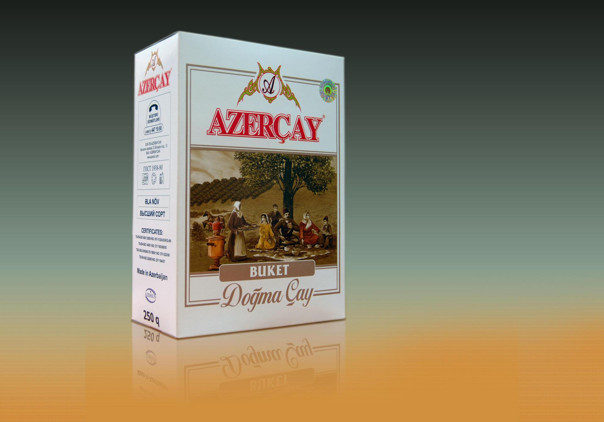 """""""Azərçay"""" Azexport.az portalı vasitəsilə ilk sifarişini alıb"""