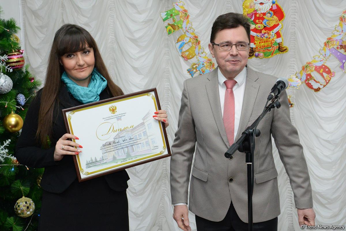 Trend-in Rus xəbərlər xidmətinin rəhbəri Rusiya səfirliyi tərəfindən diplomla təltif olunub (FOTO)