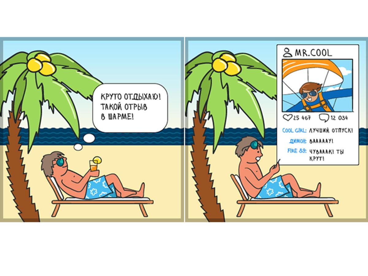 """""""Kaspersky Lab"""": """"Like"""" hərisliyi depressiya və məyusluğa səbəb olur"""