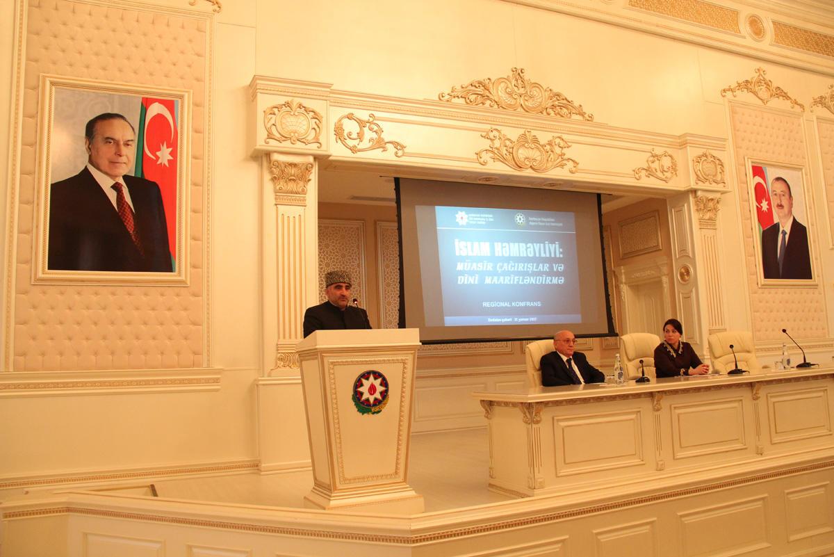 """""""İslam Həmrəyliyi: müasir çağırışlar və dini maarifləndirmə"""" mövzusunda konfrans keçirilib (FOTO)"""