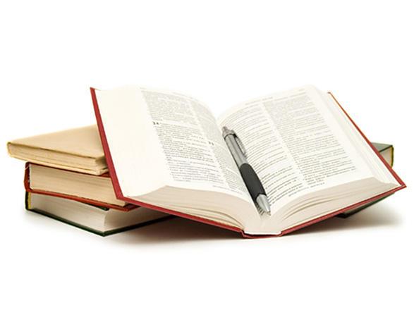 В словарь азербайджанских имен войдут около 800 новых имен