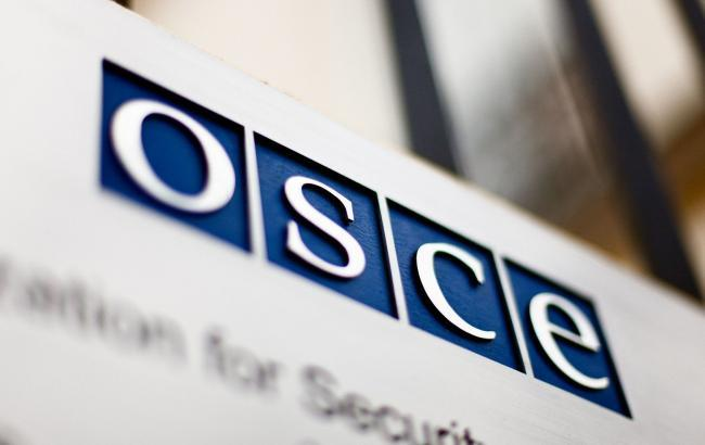 OSCE consulting Turkmenistan on human rights activities