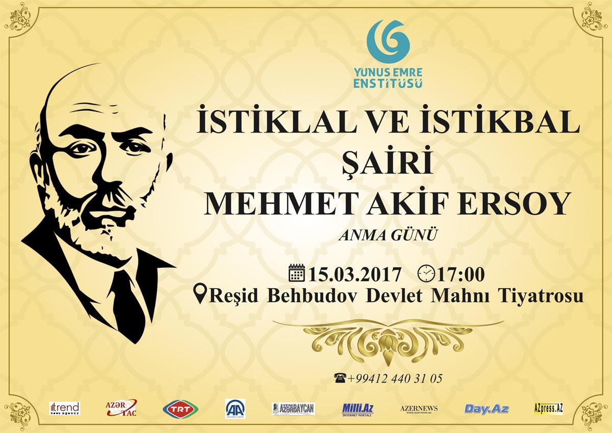 Mehmet Akif Ersoy Bakü'de anıldı