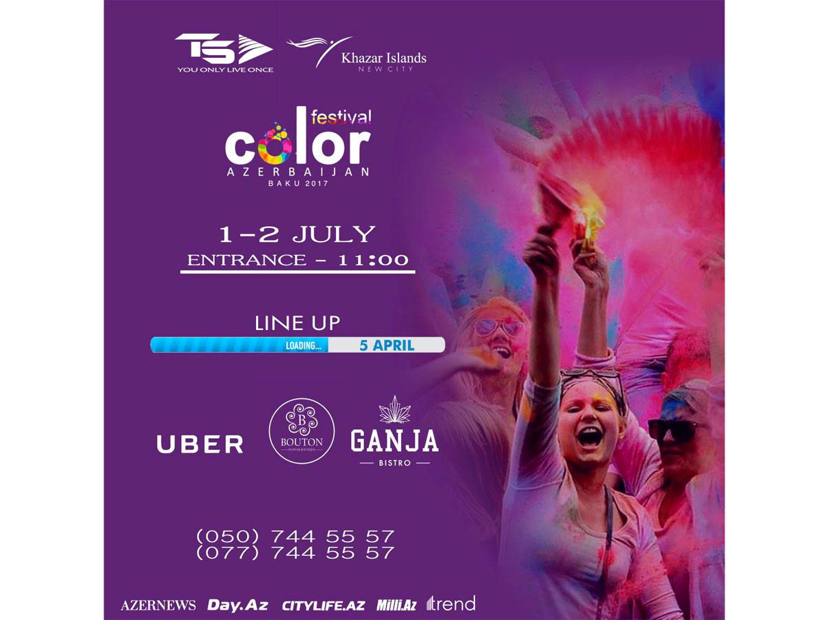 В Баку пройдет летний фестиваль красок Festival Color Azerbaijan 2017