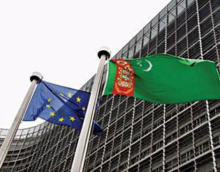 ЕС реализует в Туркменистане программу по управлению границами