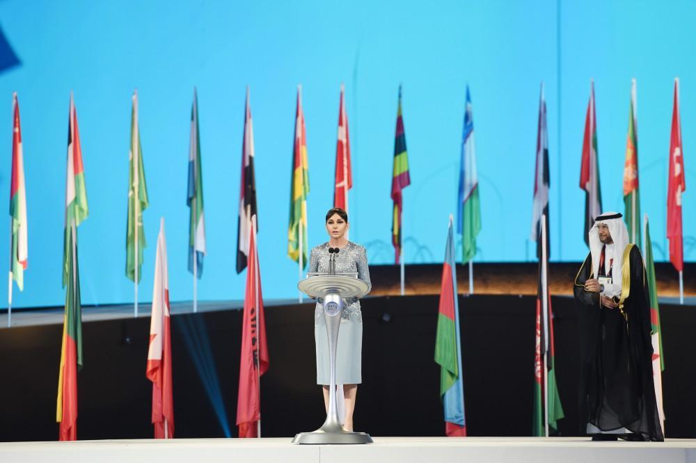 Bakü'de 4. İslami Dayanışma Oyunları'nın açılış töreni gerçekleşti (Görüntü)