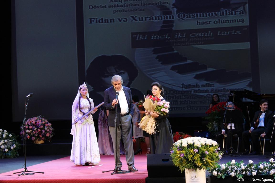 Фидан и Хураман Гасымовы: две сестры, две жемчужины, две легенды (ФОТО)